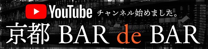 YouTube BAR de BAR